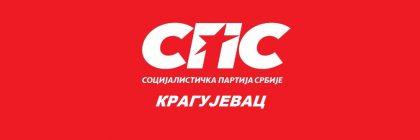 glavna pozadina sps - logo profil abc 1
